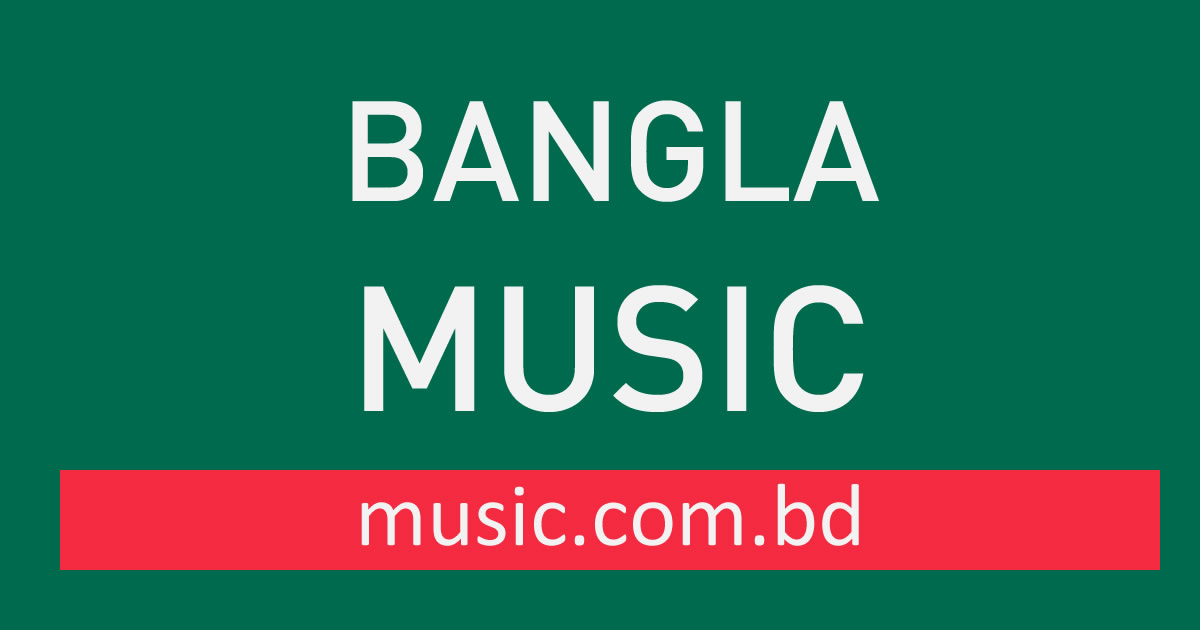 Bangla Song Bangla Music Bangla Mp3 Bangla Song Download
